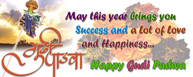 Gudi Padwa Arrives To Shower Joy And Happiness Around Simshine