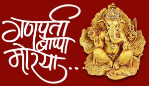 Ganesh Chaturthi Simshine