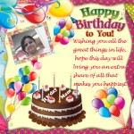 Happy birthday Dear Deepa Mam
