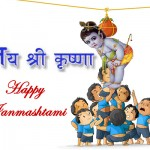Happy Janmashtami12016
