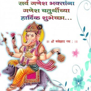 Ganesh_post