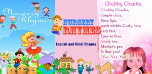 Nursery Rhymes Android Mobile App